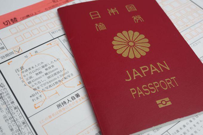 パスポートは旧姓のままで旅行しても良い?