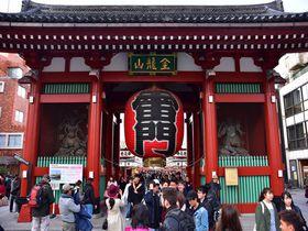 東京旅行の予算はいくら?ツアー料金・節約方法など徹底ガイド