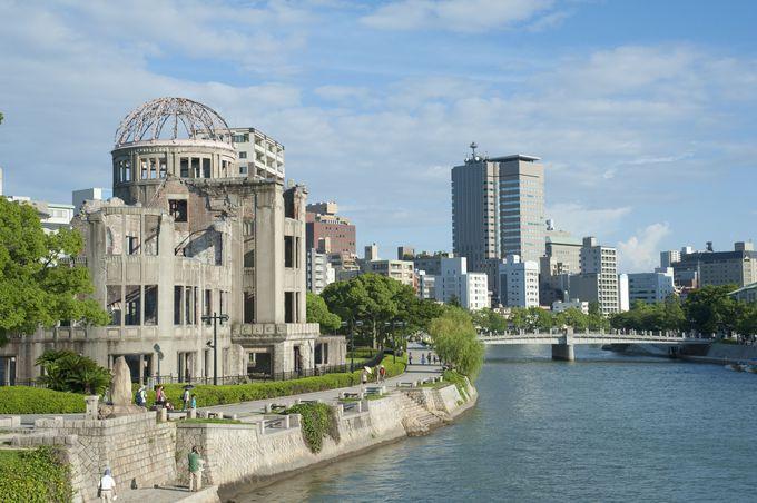広島旅行の予算を立てる前に
