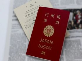 海外旅行には運転免許を!国際運転免許証の取得方法などを紹介