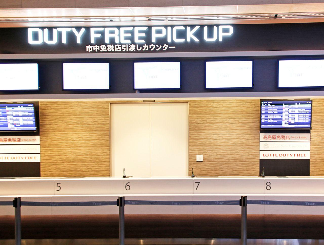 空港で受け取り。市中免税店引渡しカウンターへ