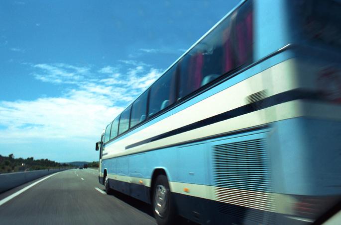 東京から名古屋へ安く行くなら高速バス