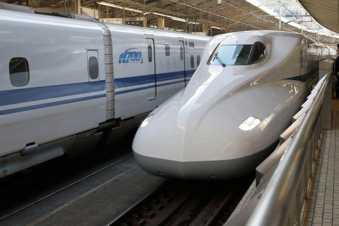 新幹線で安く移動するには?