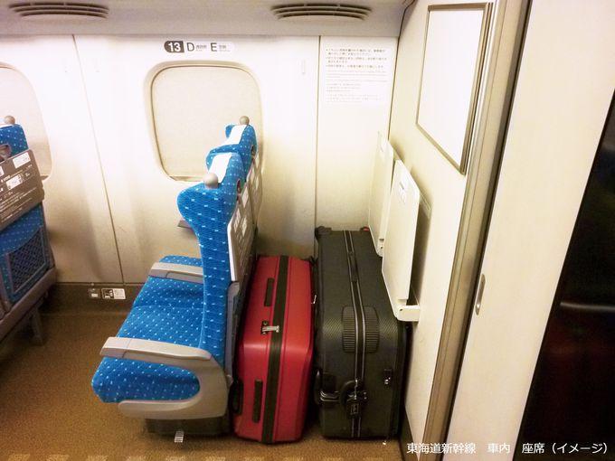 特大荷物スペースつき座席とは?