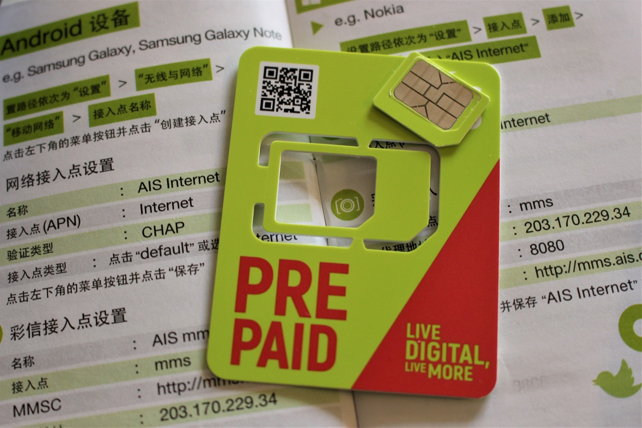 SIMカードを日本で購入