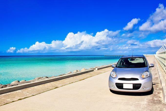 沖縄旅行に安く行くコツ【5】レンタカー、オプショナルツアーは早めに予約