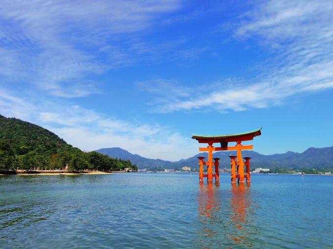 広島旅行、スケジュール決めのコツ