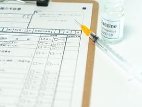「ワクチン・検査パッケージ」とは?旅行できる日は近い?