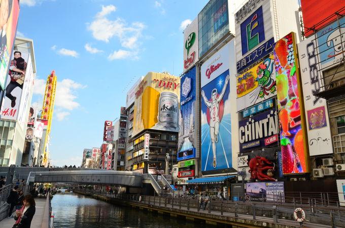 大阪旅行で体験したいアクティビティ