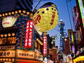 大阪は何日間あれば楽しめる?おすすめ泊数を紹介