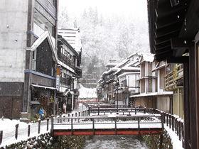 「県民泊まって元気キャンペーン」で山形旅行をお得に!