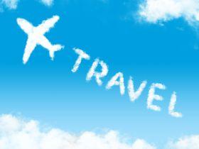 Go To Travel キャンペーンとは?いつから始まる?