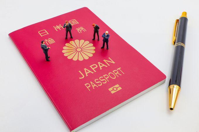 パスポート申請によくある質問