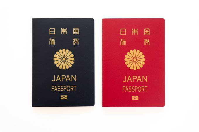 パスポートは5年用と10年用の2種類