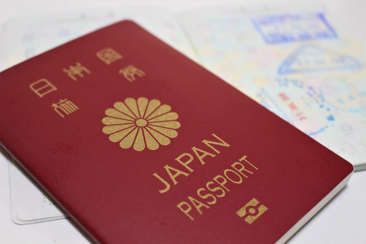 パスポート申請で注意するポイント