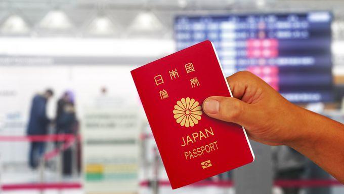 パスポート申請〜受け取りまでの流れ