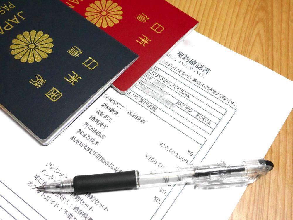 備えて安心!FPが教える海外旅行保険の賢い選び方<初級編>