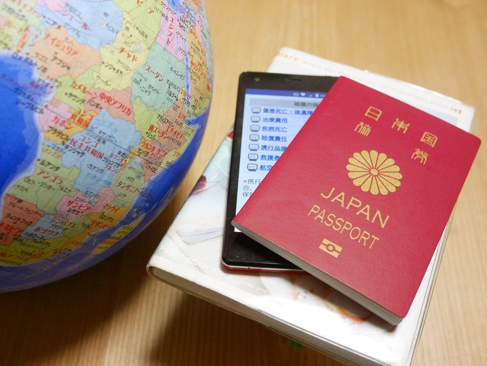 備えて安心!FPが教える海外旅行保険の賢い選び方<落とし穴編>
