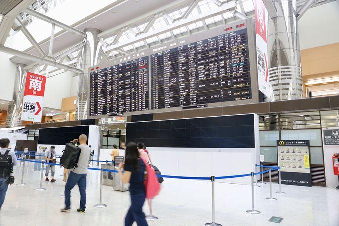 方法2:海外用Wi-Fiルーターを日本でレンタルする