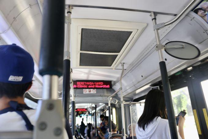 どこまで乗っても一律料金!1日券がかなりお得なバス
