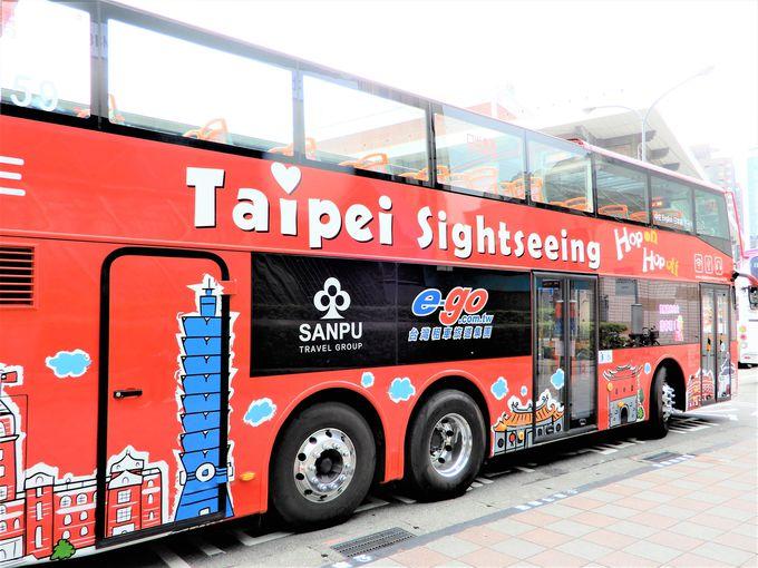 台北の新しい交通手段、ホップオンホップオフバス