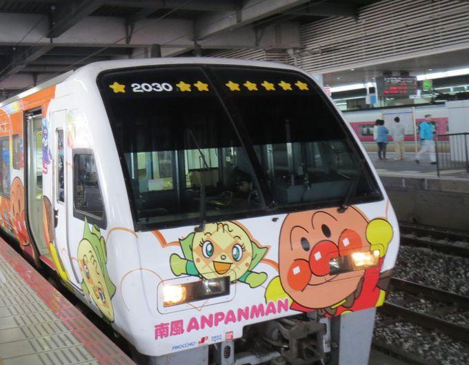 大人も大好き「アンパンマン列車」