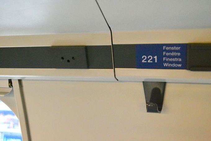 乗車前に確認を!スイス連邦鉄道の車両で快適に過ごす方法