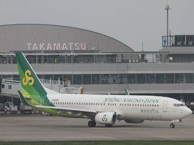 Spring Japan(春秋航空日本)を初めて予約する方法まとめ