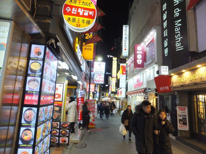 韓国ウォンはどこで両替するのが1番お得?
