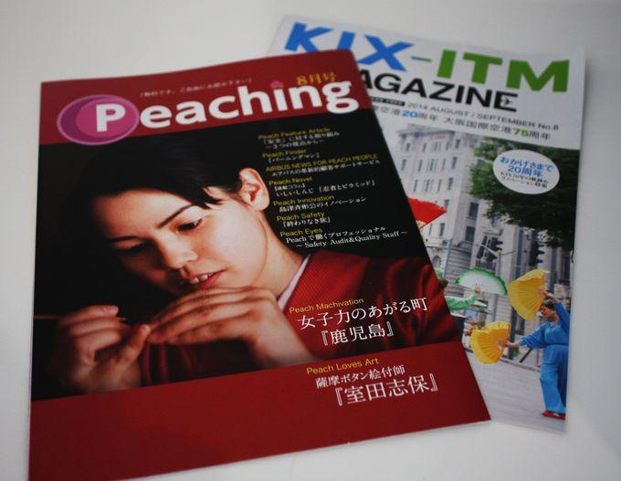 Peachが就航する都市の情報が読める「Peaching」