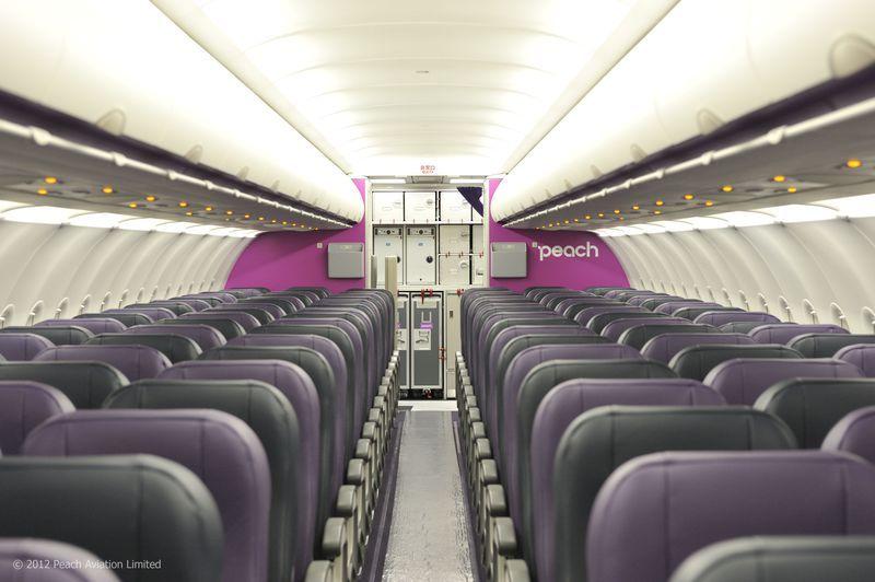 機内にプライベート空間を広げられる?!