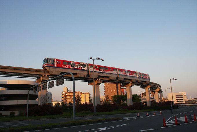 大阪モノレール×阪急電鉄は大阪駅へ最安値