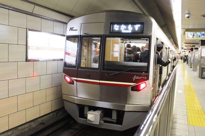 大阪モノレール×地下鉄御堂筋線は大阪ミナミ・なんばや新大阪駅へ