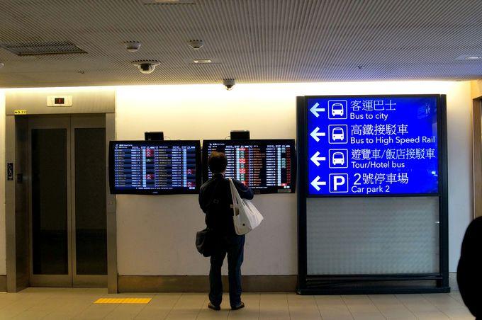 桃園国際空港から台北市内までの行き方は?