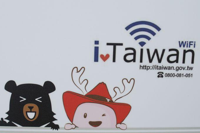 台湾全土にスポットがある「iTaiwan」