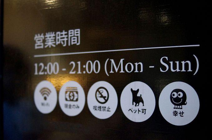 ホテルやお店提供の無料Wi-Fiは大抵パスワードが必要