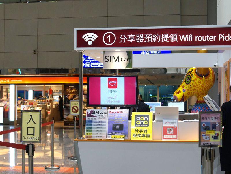 徹底解説!台湾の無料Wi-Fiの使い⽅や便利な利用法