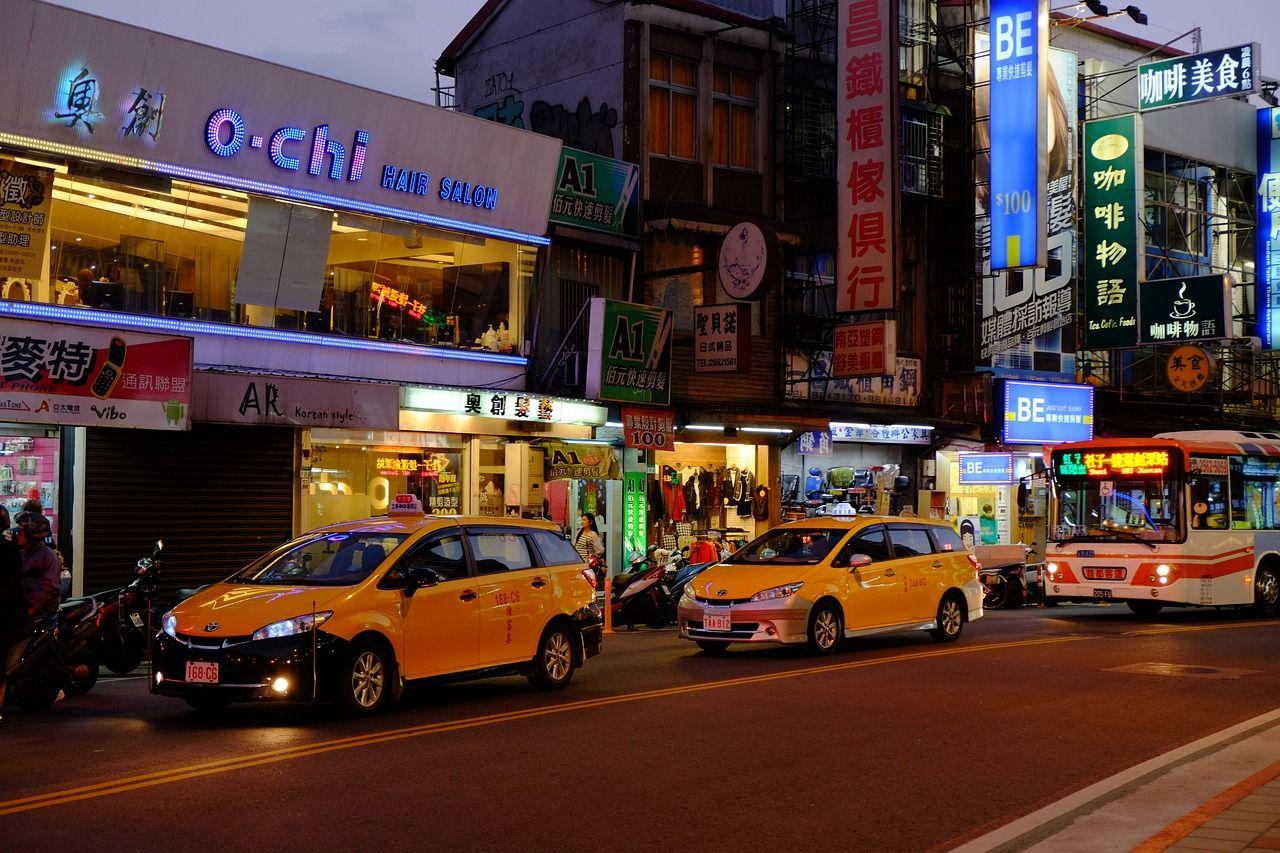 台湾をお得に楽しむコツ