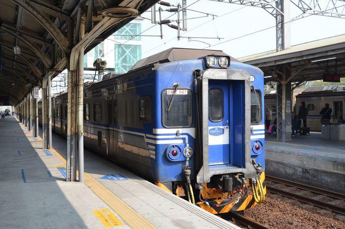 台湾の鉄道を使って台北近郊や台湾東部へも
