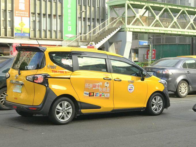 ホテルから台北各観光場所への移動はタクシーが断然便利