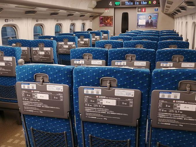 新幹線指定席についてよくある質問