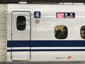 新幹線の自由席は何号車?指定席との差額・買い方も押さえよう!