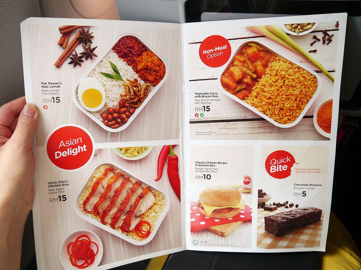 選ぶのが楽しい!エアアジアの機内食
