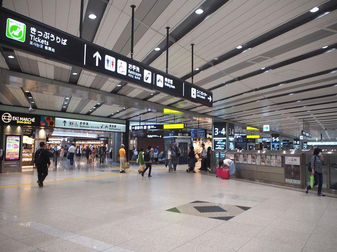 新幹線 チケット 買い方