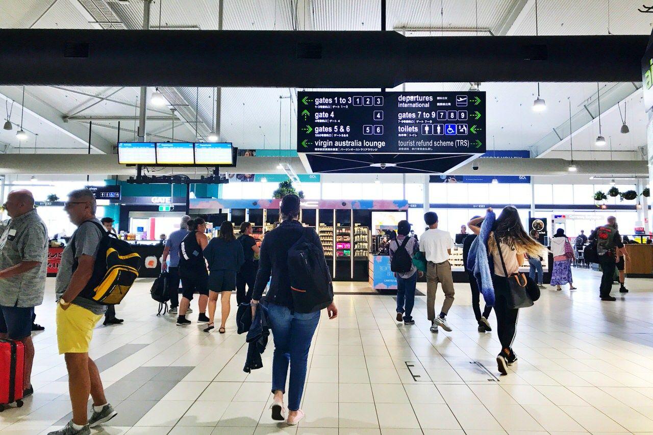 ゴールドコースト空港で出国時のポイント