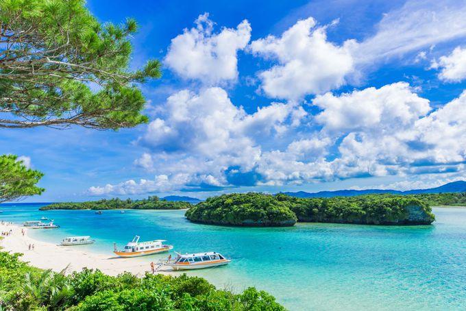 申込も簡単!沖縄旅行に安く行く方法