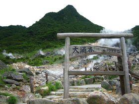 箱根旅行はツアーがお得!「フリープラン」を使って賢く旅行する方法