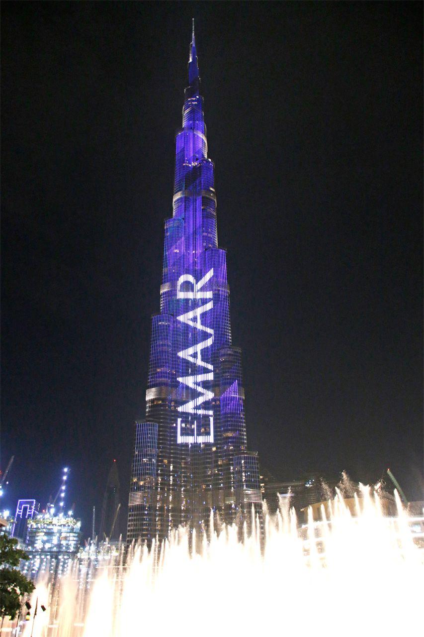 予算を観光費に!世界一のタワーに上ろう