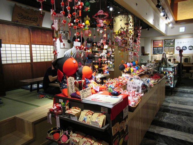 【2日目:午後】旅の締めくくりに飛騨物産館でお土産探し
