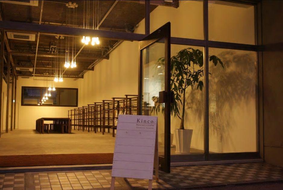 5.高松市内中心部にあるおしゃれなゲストハウス